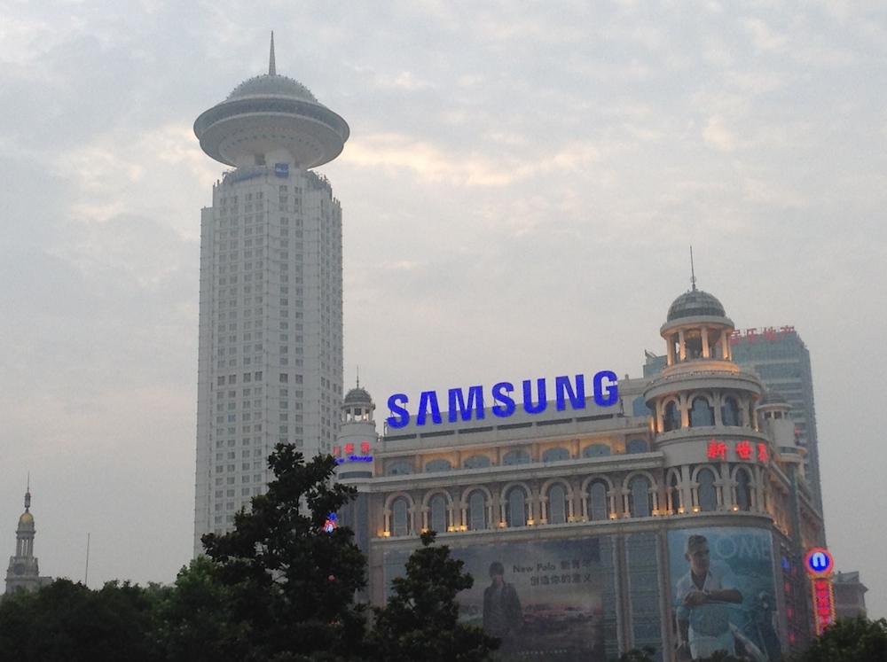 radisson blue shanghai